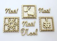 Christmas 1 - chipboard